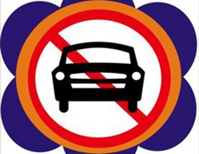 为全面提升城市环境管理水平,消除道路安全隐患,葫芦岛市城管支队联合