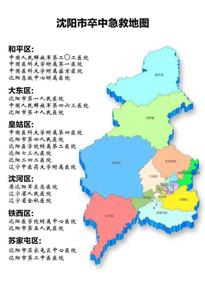 人口老龄化_沈阳市人口概况