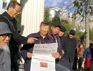 讲时事,说新闻,葫芦岛有个社区广场论坛
