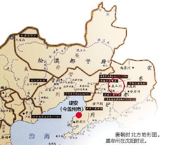 战国时盖州地区隶属燕国辽东郡,秦朝时,仍属辽东郡.