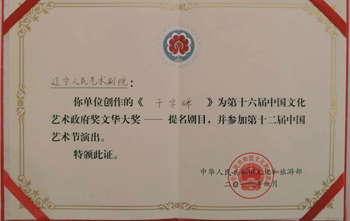 ecbd99a0cd34bf07.jpg